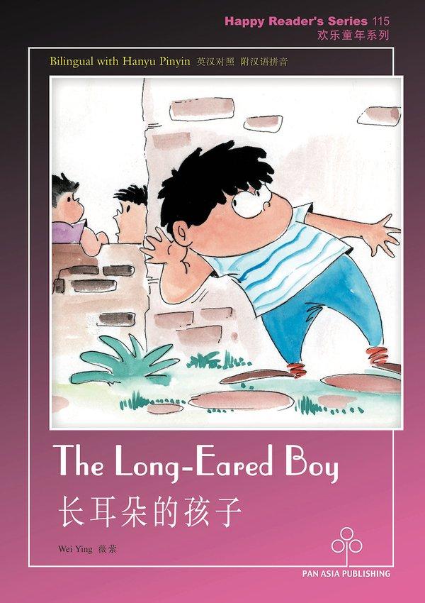 The Long-Eared Boy
