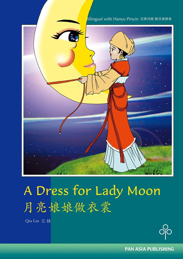 A Dress for Lady Moon