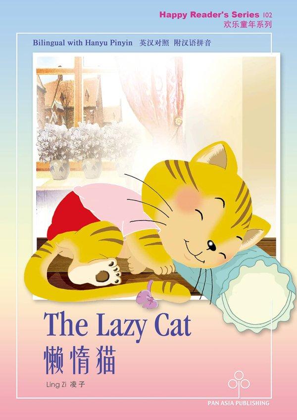 The Lazy Cat  懒惰猫